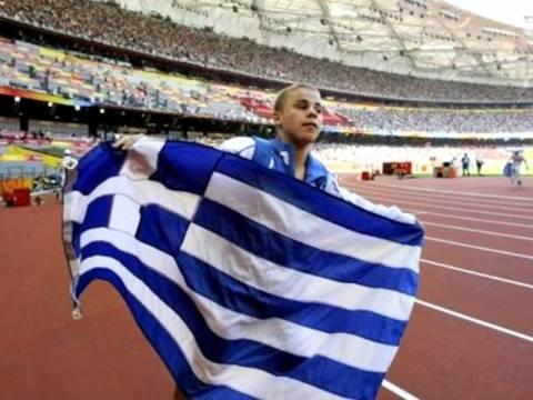 Έλληνας παραολυμπιονίκης: Τόσο καιρό δεν με θυμήθηκε κανείς