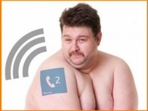 Τατουάζ που κουδουνίζει όταν χτυπάει το κινητό σου