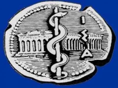 Την δημιουργία Πανελλαδικού Μετώπου Υγείας προωθεί ο ΙΣΑ