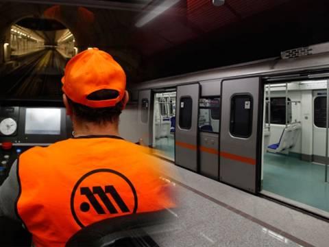 Χωρίς σεκιούριτι το μετρό της Αθήνας