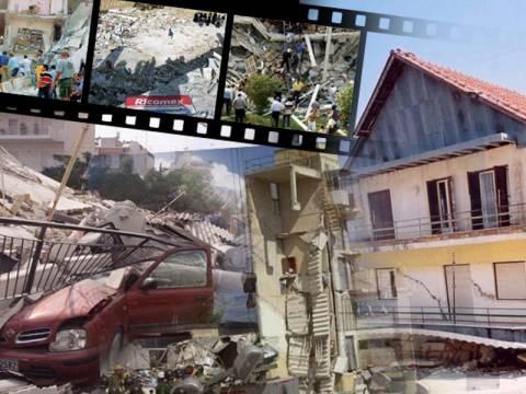 13 χρόνια από τον φονικό σεισμό της Αθήνας