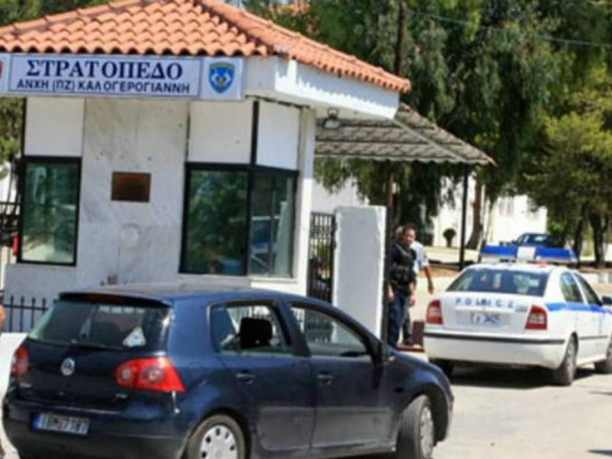Επεισόδια με τραυματίες στο κέντρο κράτησης μεταναστών στην Κόρινθο