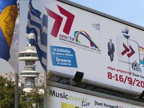 Σήμερα τα εγκαίνια της 77ης Διεθνούς Έκθεσης  Θεσσαλονίκης