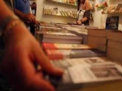 Άνοιξε τις πύλες του το 41ο Φεστιβάλ Βιβλίου στο Ζάππειο