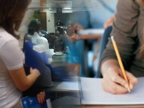 Εγγραφές φοιτητών: Όλα όσα πρέπει να γνωρίζετε