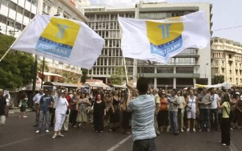 Εργαζόμενοι του ΤΤ έξω από το Υπουργείο Οικονομικών