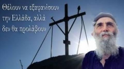 Παϊσιος: «Σήμερα το Αγ. Ορος θα μπορούσε να ξαναγεννήσει το Βυζάντιο»