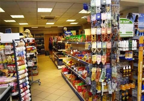 Ένοπλη ληστεία σε μίνι μάρκετ στα Κάτω Πατήσια