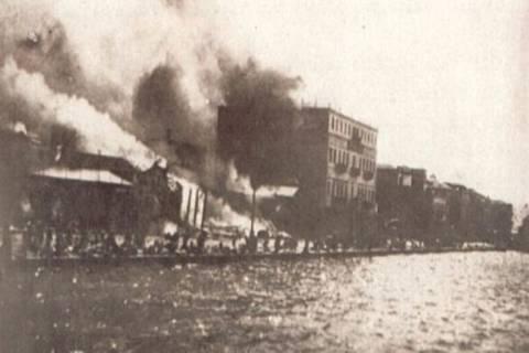 Τουρκάλα ιστορικός: Όταν η Σμύρνη καιγόταν ο Κεμάλ απολάμβανε τη θέα