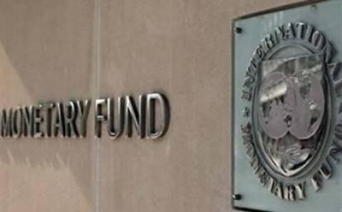 Το ΔΝΤ στη Λευκωσία