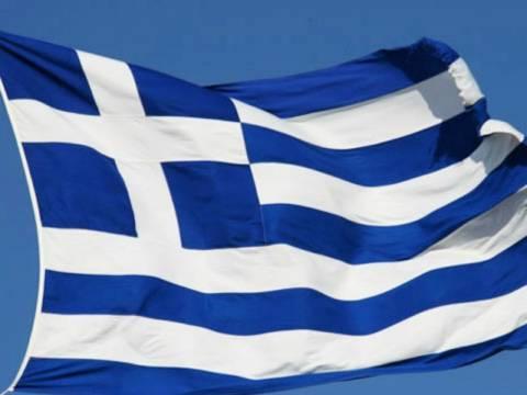 Λάρισα: Έγδυσε ανήλικο επειδή είχε στη μπλούζα του την ελληνική σημαία
