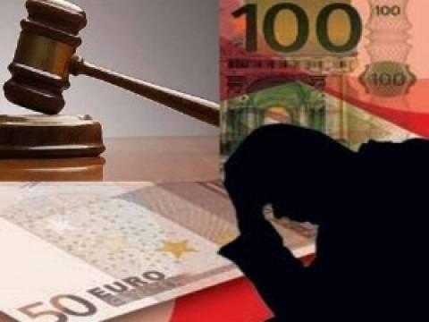 Εξωδικαστικά θα ρυθμίζονται οι οφειλές υπερχρεωμένων νοικοκυριών