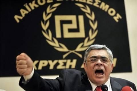 Εξώδικη διαμαρτυρία της Χρυσής Αυγής στον Αρχηγό της ΕΛ.ΑΣ.