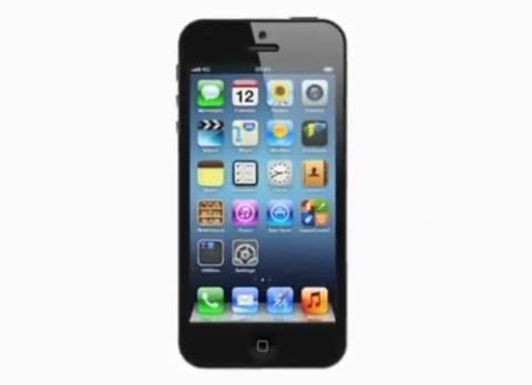 Βίντεο: Αυτό είναι το iPhone 5