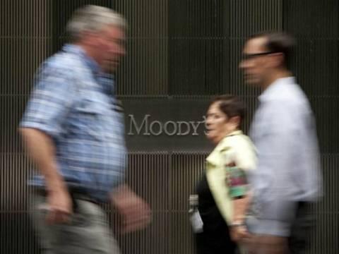 Ο Moody's απειλεί με υποβάθμιση και τις ΗΠΑ