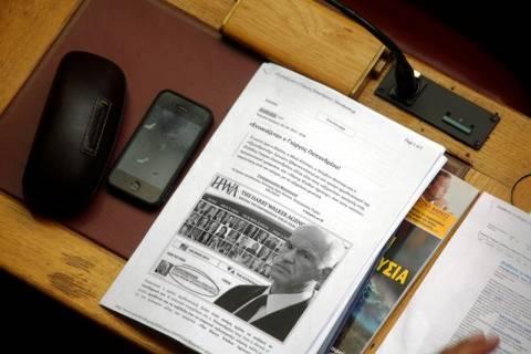 Το newsbomb.gr στη Βουλή!