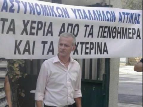 Διαμαρτυρία στην Διεύθυνση Διαχείρισης Χρηματικού της ΕΛ.ΑΣ