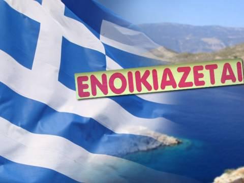 Αυτά είναι τα 40 νησιά που ενοικιάζει η Ελλάδα