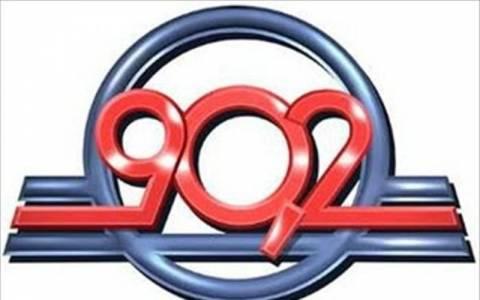 Κόντρα ΚΚΕ – ΣΚΑΪ για τον 902