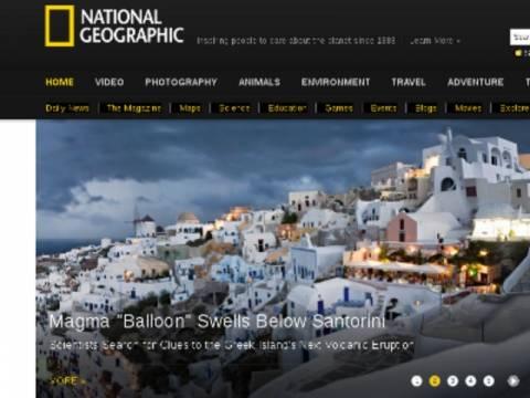 Νational Geographic: «Πότε θα εκραγεί το ηφαίστειο της Σαντορίνης;»