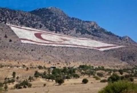 Αποκαλύφθηκε ο μεγαλύτερος ομαδικός τάφος στα κατεχόμενα