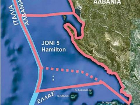 Αποκαλύψεις από Αλβανία για την οριοθέτηση θαλάσσιων ζωνών