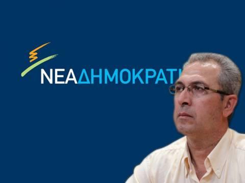Διεγράφη οριστικά ο Νίκος Κιουτσούκης από τη ΝΔ