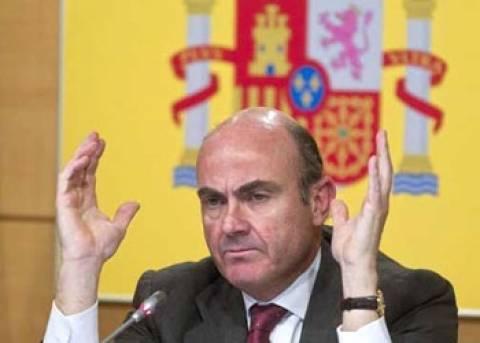 Ισπανία: Θέλουμε να πετύχουμε τους στόχους, όχι να ζητήσουμε βοήθεια