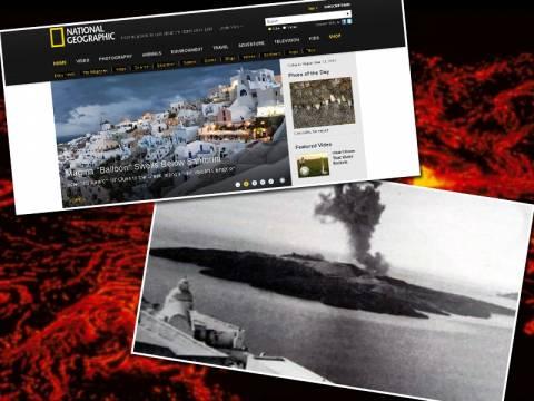 National Geographic: «Φουσκώνει» το μάγμα στη Σαντορίνη