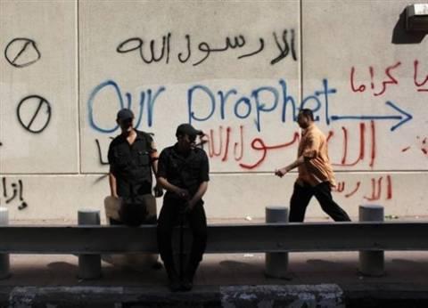 «Όχι» στους αμερικανούς κομμάντος λένε Υεμένη-Σουδάν