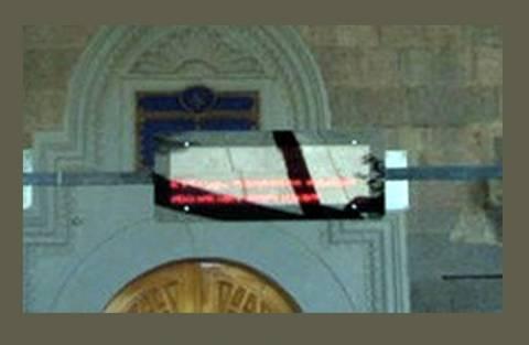 Αντιδράσεις για επιγραφή στη είσοδο τζαμιού
