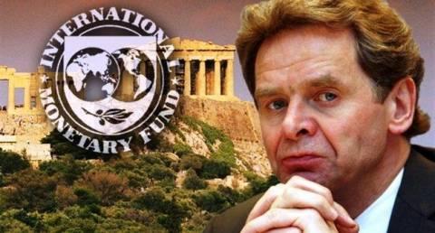 ΔΝΤ: Φεύγουμε από την Ελλάδα!