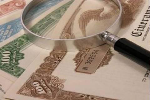 Το δημόσιο άντλησε 1,3 δισ. ευρώ