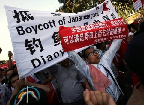 Αντι-ιαπωνικές διαδηλώσεις στην Κίνα