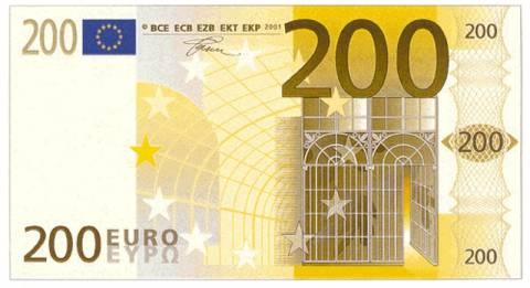 Απείλησαν ιδιοκτήτρια σούπερ μάρκετ να τους χαλάσει πλαστό 200ευρω!