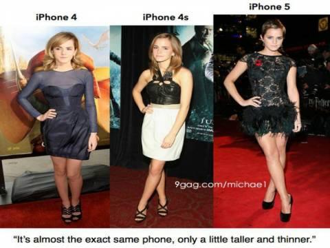 Τι κοινό έχει το iPhone με την Emma Watson; (pic)