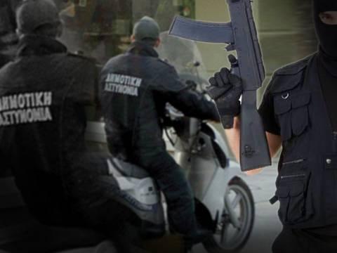 Δημοτικός αστυνομικός ο «εγκέφαλος» των ληστών με τα καλάσνικοφ