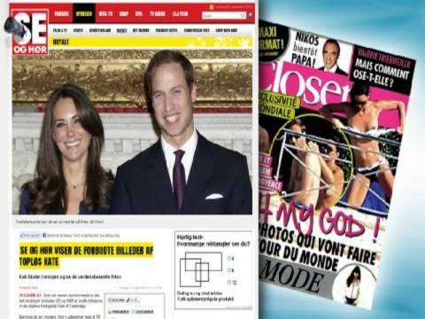 Περιοδικό στη Δανία θα δημοσιεύσει τις γυμνές φωτογραφίες της Κέιτ