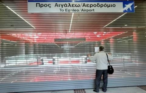 24ωρη απεργία σε Μετρό, Ηλεκτρικό και Τραμ