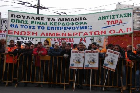 Στάση εργασίας και συγκέντρωση διαμαρτυρίας λιμενεργατών