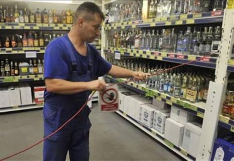 Τσεχία: Μέτρα για το αλκοόλ μετά το κύμα δηλητηριάσεων