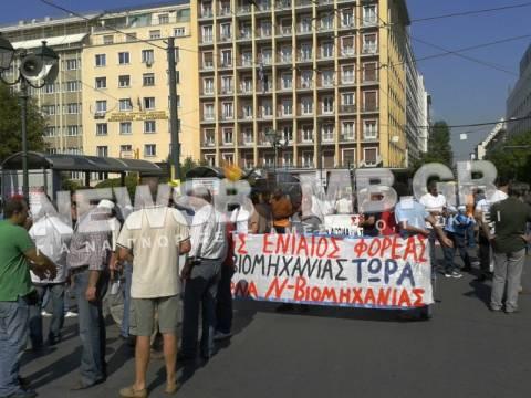 Κλειστή η Σταδίου από εργαζόμενους στα Ναυπηγεία και την Χαλυβουργία