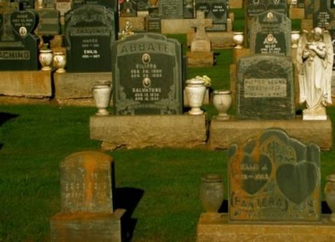 Ιταλία: Παρέα με το κατοικίδιο και στον τάφο!