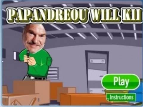 Ο ΓΑΠ σε video game: Σκοτώστε τον πριν σας σκοτώσει!