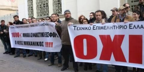 Συμμετοχή μηχανικών στην απεργία ΓΣΕΕ-ΑΔΕΔΥ