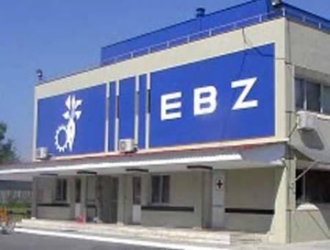 ATEbank: Αγονος ο διαγωνισμός για την ΕΒΖ