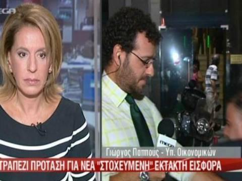 Βίντεο: Η Ελένη Λουκά ουρλιάζει και τραβάει τον ρεπόρτερ του ΜΕGA!