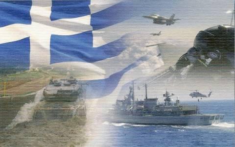 Αποδυναμώνουν τις Ένοπλες Δυνάμεις με πρόσχημα την οικονομική κρίση!
