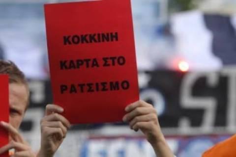 Πειραιάς: Aντιρατσιστικό συλλαλητήριο στην πλατεία Κοραή