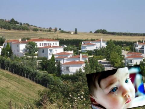 Ζητούνται μαμάδες στα Παιδικά Χωριά SOS